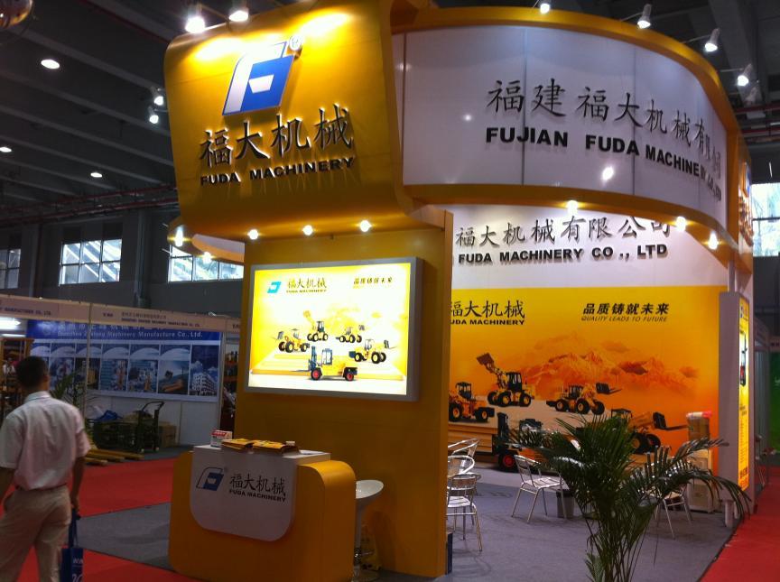 福大机械参展2012年第八届广州国际品牌叉车展